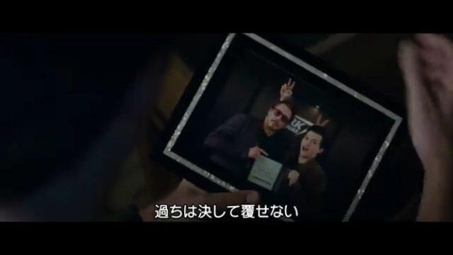 アベンジャーズ/エンドゲーム アイアンマン スパイダーマン