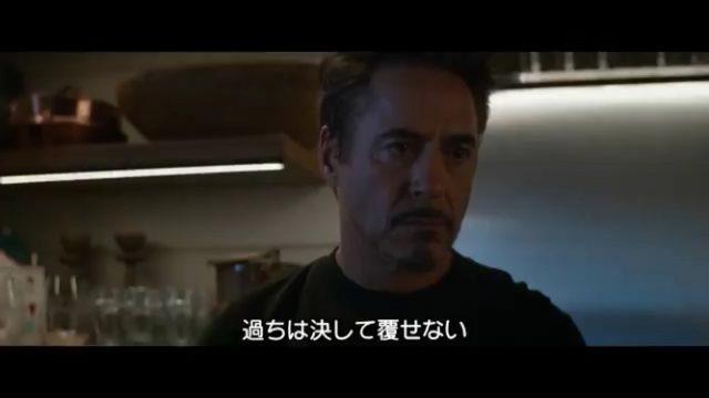アベンジャーズ/エンドゲーム アイアンマン トニー