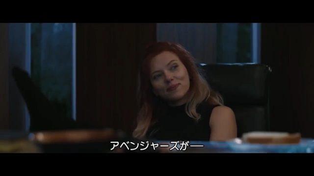 アベンジャーズ/エンドゲーム ブラック・ウィドウ