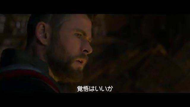 アベンジャーズ/エンドゲーム ソー