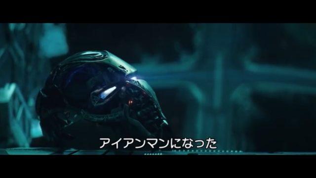 アベンジャーズ/エンドゲーム アイアンマン