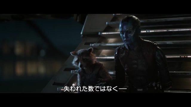アベンジャーズ/エンドゲーム ロケットとネビュラ