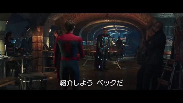 スパイダーマン:ファーフロムホーム 予告 ネタバレ アベンジャーズ/エンドゲーム クウェンティン・ベック ミステリオ