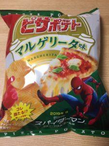 スパイダーマン:ファーフロムホーム ピザポテト マルゲリータ