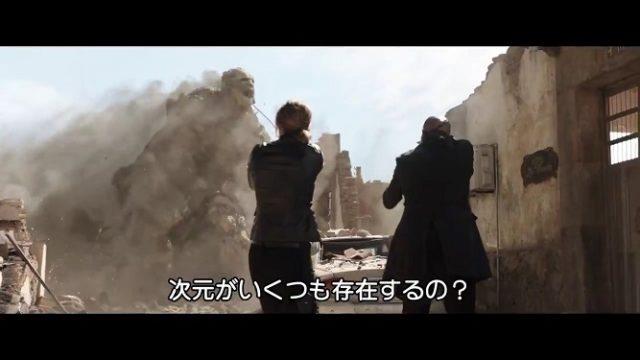 スパイダーマン:ファーフロムホーム 予告 ネタバレ アベンジャーズ/エンドゲーム モルタルマン