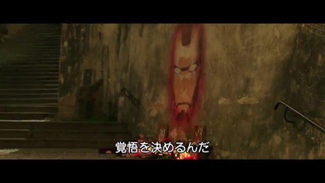 スパイダーマン:ファーフロムホーム 予告 ネタバレ アベンジャーズ/エンドゲーム アイアンマン トニースターク