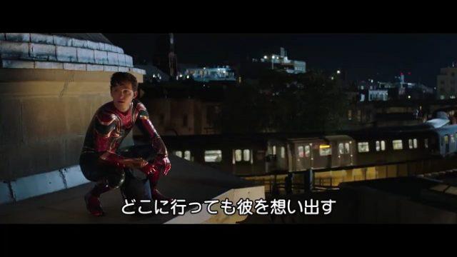 スパイダーマン:ファーフロムホーム 予告 ネタバレ アベンジャーズ/エンドゲーム アイアンマン トニー・スターク