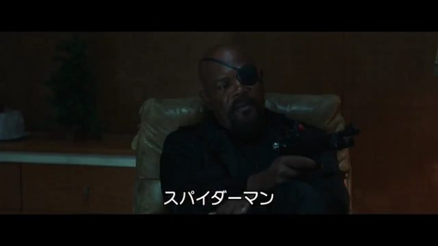 スパイダーマン:ファーフロムホーム 予告 ネタバレ アベンジャーズ/エンドゲーム