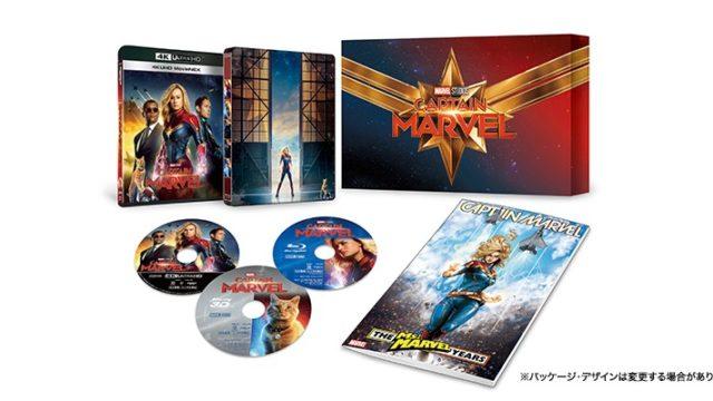 キャプテンマーベル DVD ブルーレイ MovieNEX 4K UHD MovieNEXプレミアムBOX