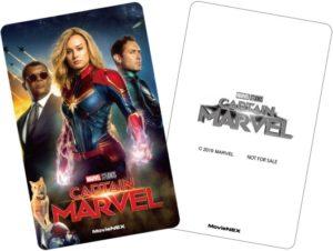 キャプテンマーベル DVD ブルーレイ MovieNEX