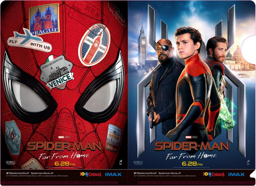 スパイダーマン ファーフロムホーム 先着特典 IMAX 109 ミニファイル