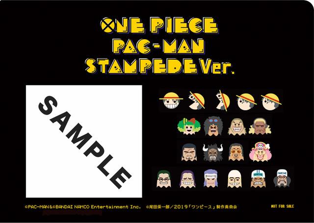 劇場版 ONE PIECE STAMPEDE ワンピース スタンピード 入場者特典 第二弾 クリアファイル