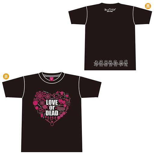 劇場版おっさんずラブ ~LOVE or DEAD~ 劇場限定グッズ 映画館限定