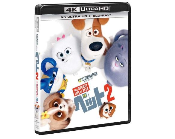 ペット2 Blu-ray ブルーレイ 限定特典 DVD