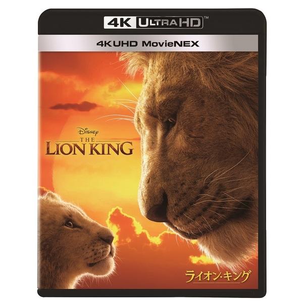 ライオン キング 実写 歌