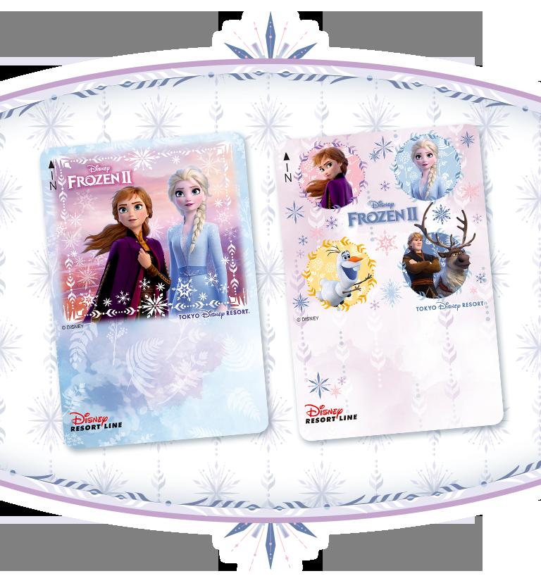 アナと雪の女王2 ディズニーリゾート オリジナルグッズ アナ雪2