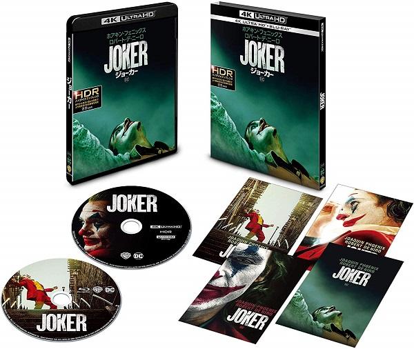 ジョーカー ブルーレイ DVD 初回限定特典