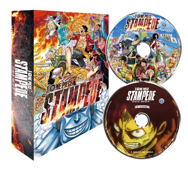 劇場版ワンピース スタンピード【ONE PIECE STAMPEDE】Blu-ray(ブルーレイ) DVD 初回限定特典