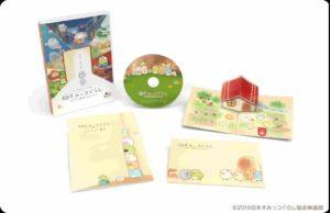 映画 すみっコぐらし とびだす絵本とひみつのコ ブルーレイ Blu-ray DVD