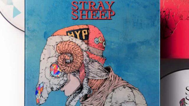 米津玄師『STRAY SHEEP』限定版特典・ショップ別特典STRAY SHEEP