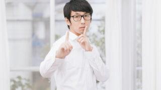 """星野源「Gen Hoshino Singles Box """"GRATITUDE"""" シングルボックス 先着限定特典"""