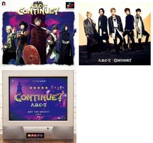 A.B.C-Z『CONTINUE?』初回限定盤・3形態同時購入特典 予約開始
