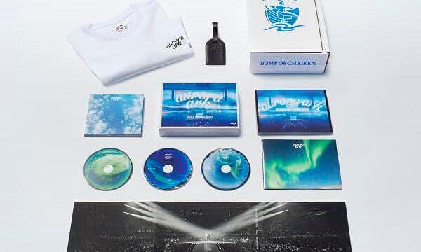 BUMP OF CHICKEN TOUR 2019 aurora ark TOKYO DOME バンプ ライブ DVD ブルーレイ