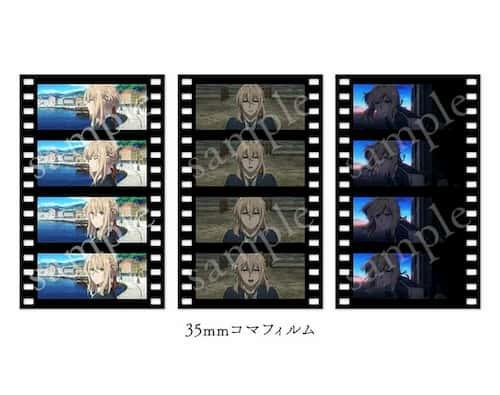 ヴァイオレットエヴァガーデン 入場者特典 35mmコマフィルム