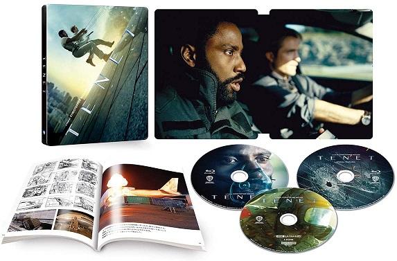 TENET テネット Blu-ray/DVD デジタル