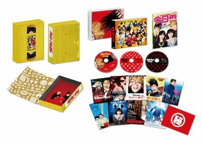 【1/20(水)発売】『今日から俺は!!劇場版』Blu-ray/DVD予約特典まとめ