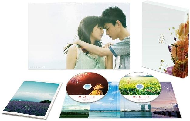 糸 Blu-ray/DVD