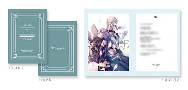 Fate/Grand Order -神聖円卓領域キャメロット- 入場者特典