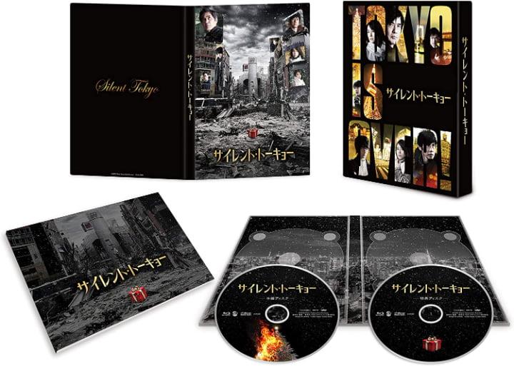 サイレント・トーキョー』Blu-ray/DVD豪華版・限定先着特典一覧