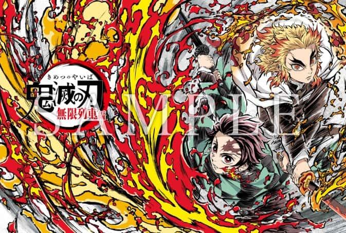 】『劇場版 鬼滅の刃 無限列車編』Blu-ray/DVD完全生産限定版・店舗別予約特典一覧