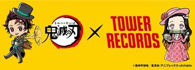 タワーレコードよりhttps://tower.jp/article/feature_item/2021/01/04/4001