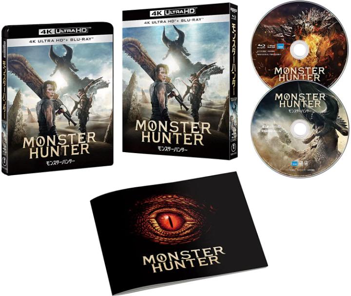 【8月18日(水)発売】『映画モンスターハンター』Blu-ray/DVDショップ別特典一覧