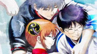 【8月4日(水)発売】『銀魂 THE FINAL』Blu-ray/DVDショップ別限定特典一覧
