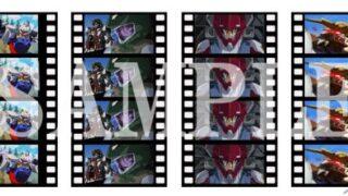 『機動戦士ガンダム 閃光のハサウェイ』入場者特典、4D、DOLBY CINEMA映画館一覧