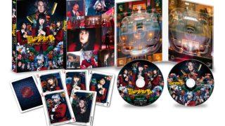 【10/29(金)発売】『映画 賭ケグルイ 絶体絶命ロシアンルーレット』Blu-ray/DVD初回特典内容
