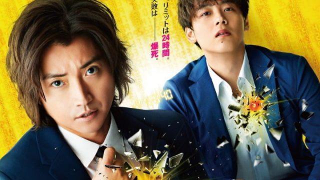 【9/29(水)発売】『映画 太陽は動かない』Blu-ray/DVD特典まとめ
