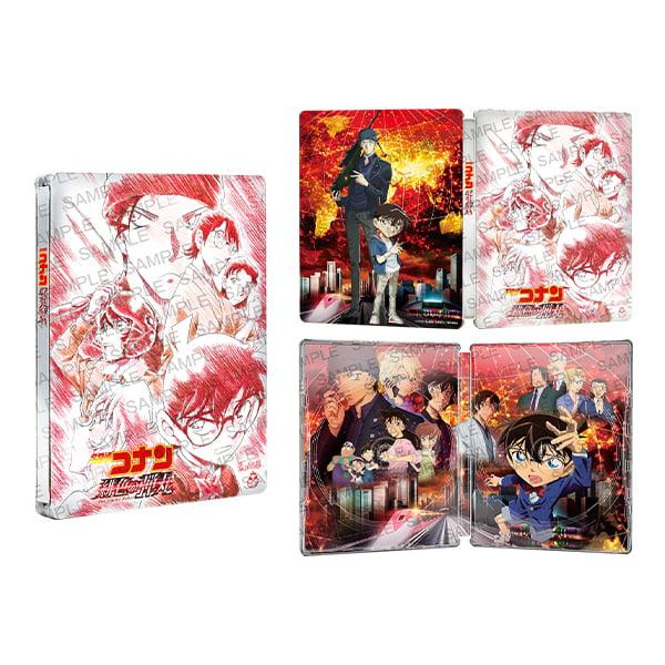 【10/27(水)発売】『劇場版名探偵コナン 緋色の弾丸』Blu-ray/DVDショップ別特典一覧