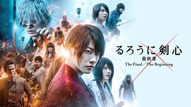 【10/13(水)発売】『るろうに剣心 最終章 The Final』Blu-ray/DVDショップ別特典一覧