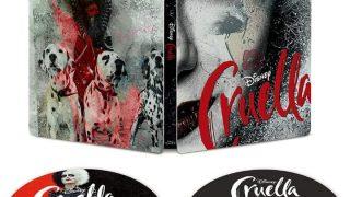 【8/18(水)発売】『クルエラ』MovieNEX(Blu-ray/DVD)スチールブック・購入特典一覧