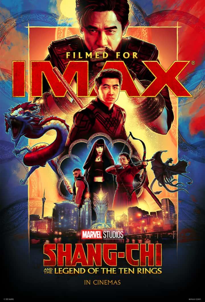 『シャン・チー/テン・リングスの伝説』 IMAX 入場者特典