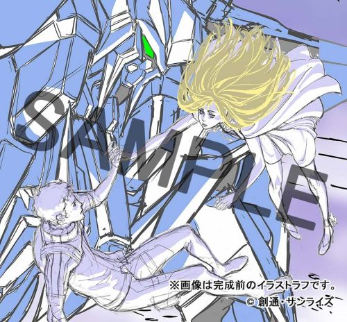 『機動戦士ガンダム 閃光のハサウェイ』Blu-ray特装限定版 ミニ色紙 タワレコ TSUTAYA